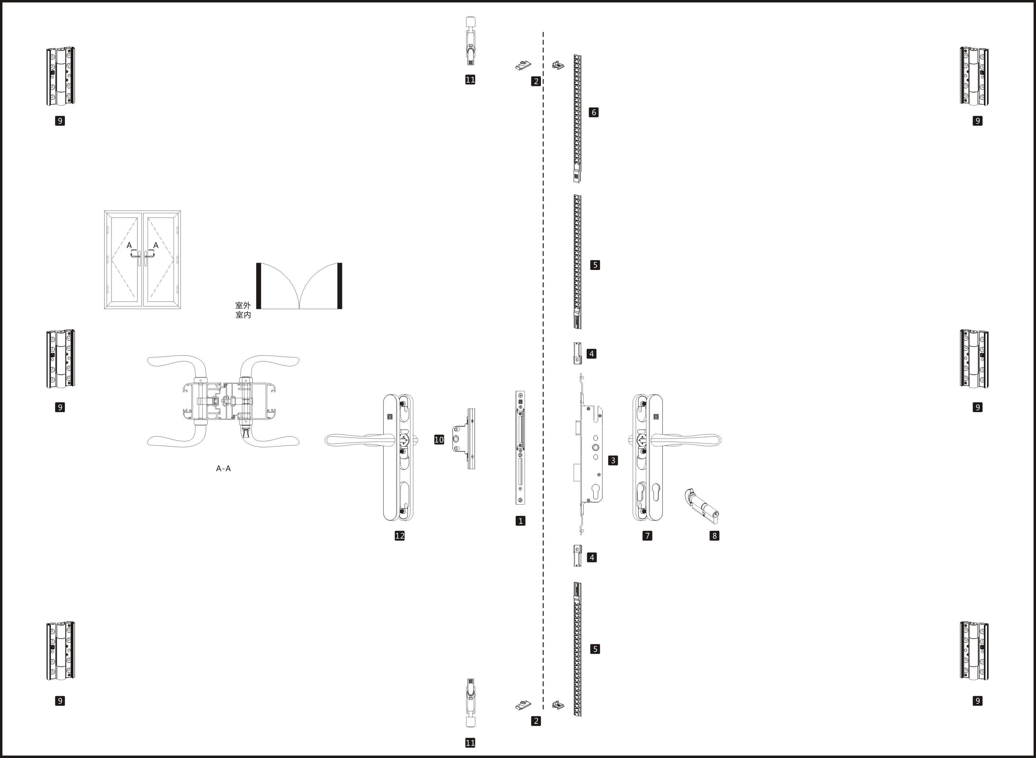 83折叠系统211配置清单