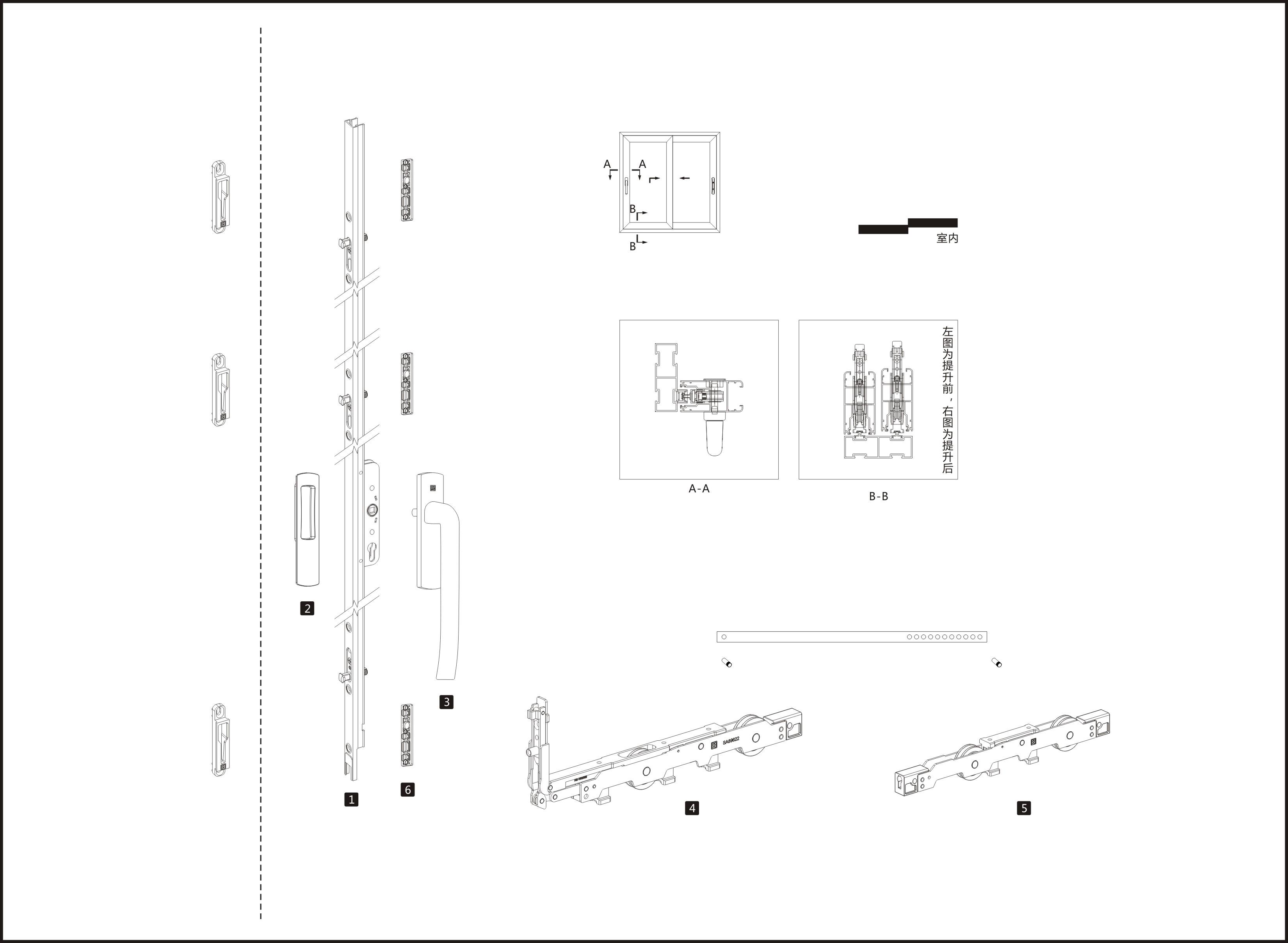 300kg提升推拉系统配置清单
