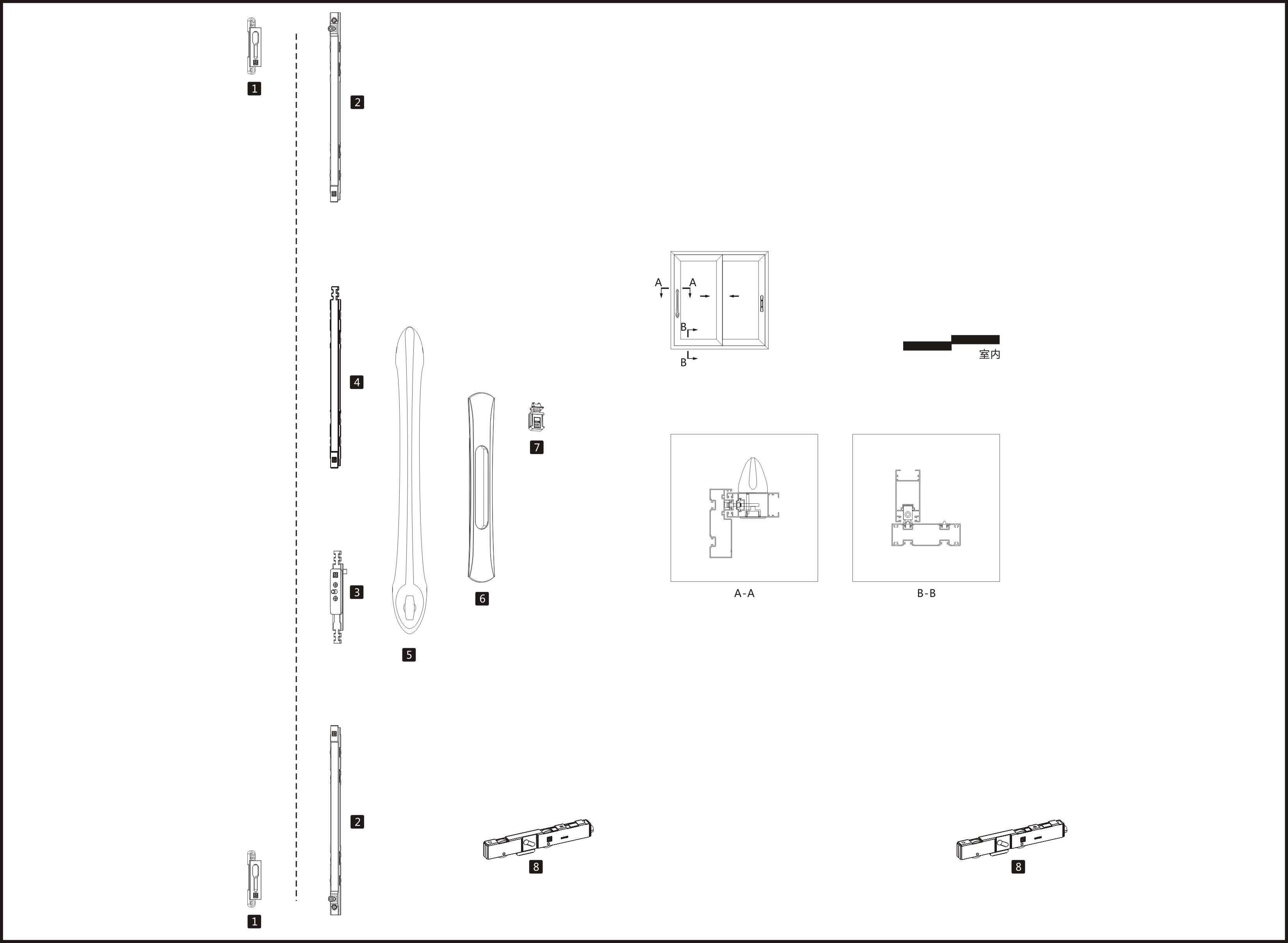单向推拉门系统配置清单02