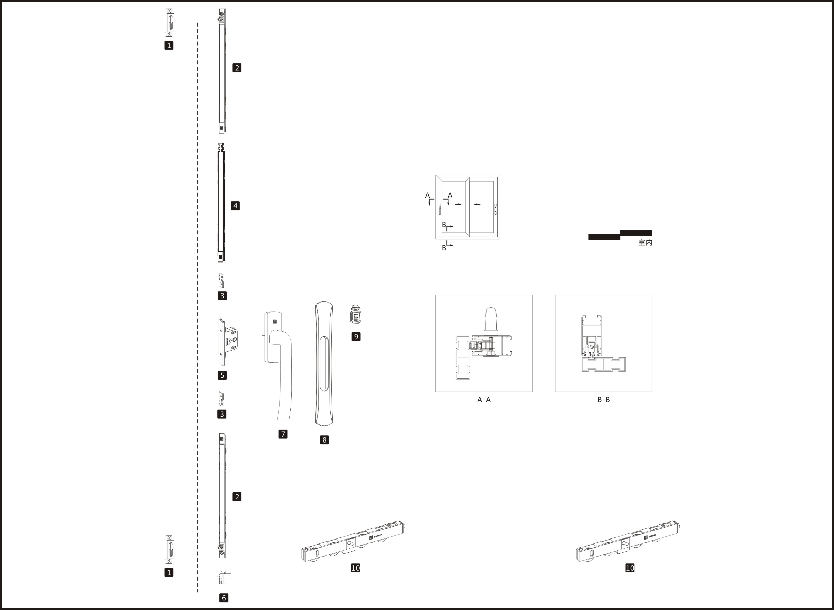 单向推拉门系统配置清单03